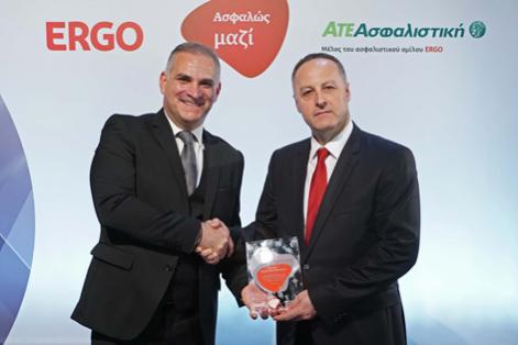 promist ergo 2017 βραβεύσεις